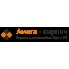 «Амега-кирпич» город Уфа