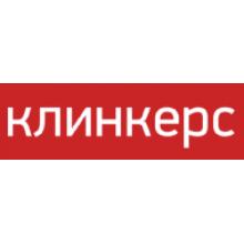 «Клинкерс» город Уфа